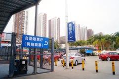 ShenZhen staci kolejowej zachodu krajobraz Obrazy Royalty Free