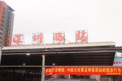 ShenZhen staci kolejowej zachodu krajobraz Zdjęcie Stock
