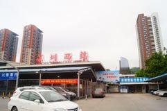 ShenZhen staci kolejowej zachodu krajobraz Obraz Royalty Free