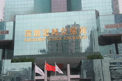 The Shenzhen Stock Exchange�china�Asia Royalty Free Stock Image