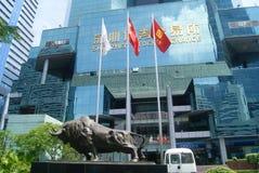 Shenzhen Stock Exchange Royalty Free Stock Images