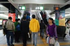 Shenzhen subway traffic Royalty Free Stock Images