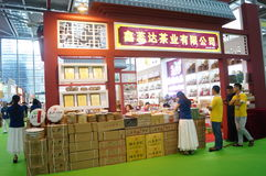Shenzhen Tea Expo Stock Images