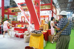 Shenzhen Tea Expo Royalty Free Stock Images