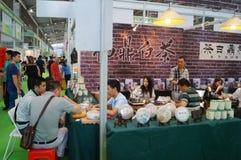 Shenzhen Tea Expo Royalty Free Stock Image