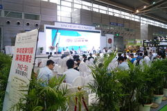 Shenzhen Tea Expo Stock Photo