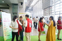 Shenzhen Tea Fair, the audience in the registration information Royalty Free Stock Photo