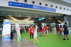 Shenzhen Tea Fair, the audience in the registration information Stock Photography