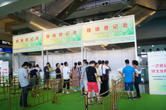 Shenzhen Tea Fair, the audience in the registration information Stock Photos
