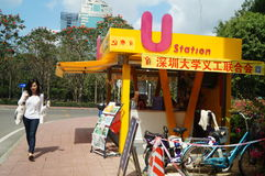 Shenzhen University volunteer service point Stock Photo