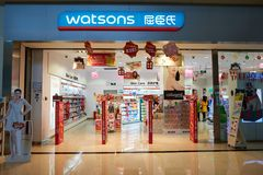 Shenzhen Vanke Plaza Stock Photos