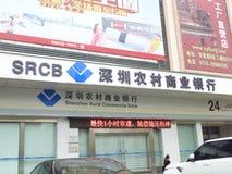 Shenzhen Wiejski Commercial Bank Fotografia Stock