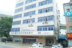Shenzhen Wiejski Commercial Bank Obraz Royalty Free