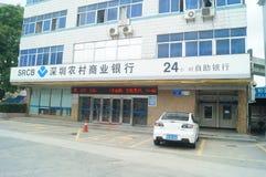 Shenzhen Wiejski Commercial Bank Fotografia Royalty Free