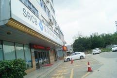 Shenzhen Wiejski Commercial Bank Zdjęcie Stock