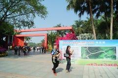 Shenzhen wzgórza Lotosowy park Obrazy Royalty Free