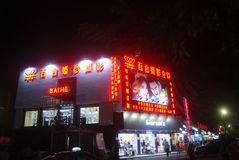 Shenzhen Xixiang commercial pedestrian street at night, in China Royalty Free Stock Photography