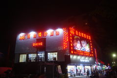 Shenzhen Xixiang commercial pedestrian street night landscape Royalty Free Stock Images