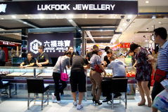 Shenzhen china: gold jewelry store Royalty Free Stock Image