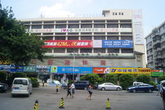 Shenzhen Xixiang Gate street landscape, in China Stock Image