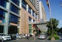 Shenzhen Xixiang Hengfeng Haiyue Kokusai Hotel Royalty Free Stock Photography