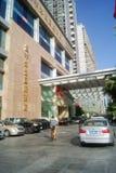 Shenzhen Xixiang Hengfeng Haiyue Kokusai Hotel Stock Photo