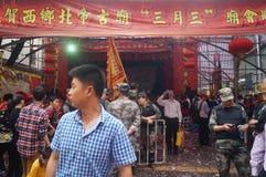 Shenzhen Xixiang Pak Tai Temple Landscape Fotografía de archivo libre de regalías