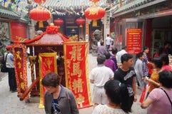 Shenzhen Xixiang Pak Tai Temple Landscape Imagenes de archivo