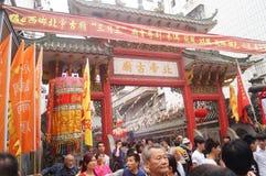 Shenzhen Xixiang Pak Tai Temple Landscape Royalty Free Stock Images
