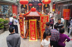 Shenzhen Xixiang Pak Tai Temple Landscape Stock Photo