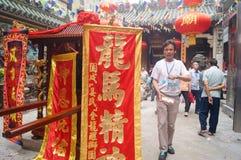 Shenzhen Xixiang Pak Tai Temple Landscape Royalty Free Stock Image