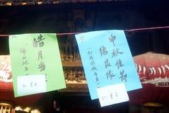 Shenzhen Xixiang Pak Tai Temple Landscape Stock Images