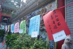 Shenzhen Xixiang Pak Tai Temple Landscape Royalty Free Stock Photography