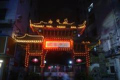 Shenzhen Xixiang Pak Tai Temple at night Royalty Free Stock Image