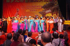 The Shenzhen Xixiang Temple celebrations performances Stock Photos