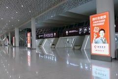 Shenzhen zirport Royalty Free Stock Image