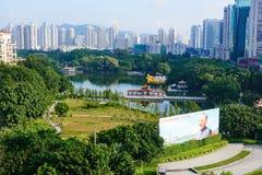Shenzhenstad en centraal park Stock Foto's