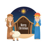 Shepherd and wise man cartoon design Royalty Free Stock Photo