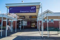 Shepparton railway station in Shepparton Australia Stock Photography