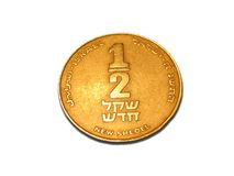 Sheqel in white. Coin of Israel new sheqel isolated on white background royalty free stock photos