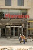 sheraton стоковая фотография rf