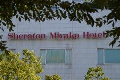 Sheraton Miyako Hotel Osaka Japan 2016 imagens de stock