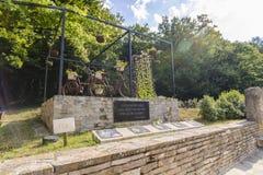 SHERBA, BUŁGARIA, SIERPIEŃ 10, 2015: Sławni osobistości zdania w ścianie Sherba życiorys kompleks na Sierpień 10 2015 ten Mon obrazy stock