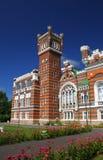 Sheremetev Castle. Russia Stock Photography