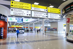 Sheremetyevo airport interior Royalty Free Stock Images
