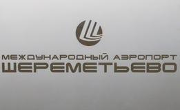 Sheremetyevo International Airport logo Stock Images