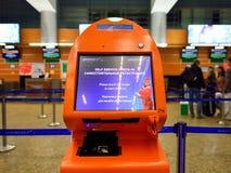 Sheremetyevo International Airport Royalty Free Stock Image