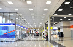 Sheremetyevo International Airport, Moscow, Russia Royalty Free Stock Images