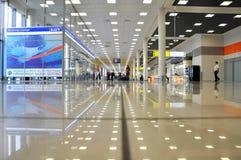 Sheremetyevo International Airport, Moscow, Russia Royalty Free Stock Photo