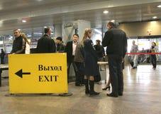 Sheremetyevo Internationale Luchthaven royalty-vrije stock foto's